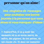 Message Mignon Du Matin Pour Une Fille Qu'on Drague : TOP 10